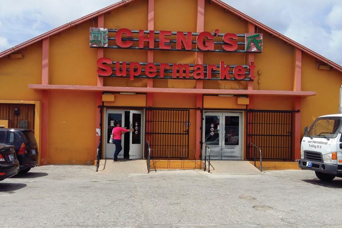 Cheng's